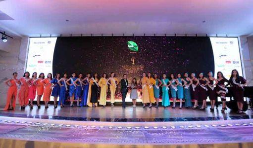 1-Miss-Universe-2019-(2)