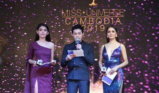 1-Miss-Universe-2019-(5)
