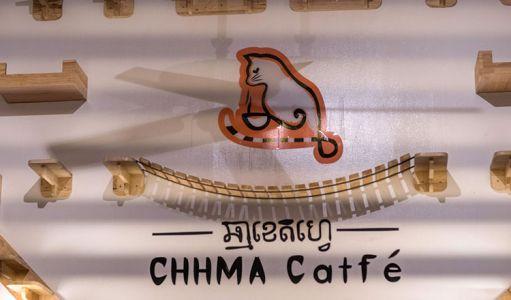 10-11-Cat\'s-Cafe-(6)