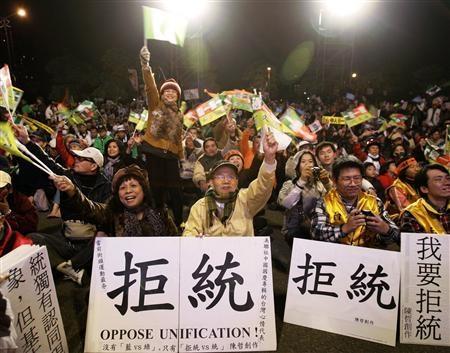 Taiwan China To Restart Talks On Goods Free Trade Agreement Khmer