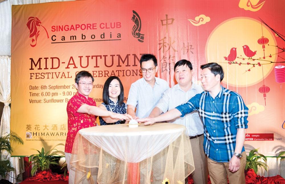 Mid-Autumn Festival at Himawari Hotel Apartments - Khmer Times