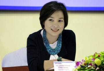 Ms Chea Serey