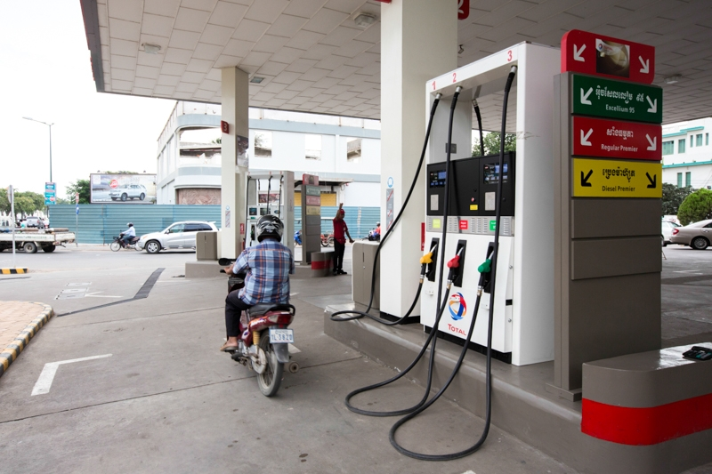 Gas Price Cut Delayed by 'Lack of Data' - Khmer Times
