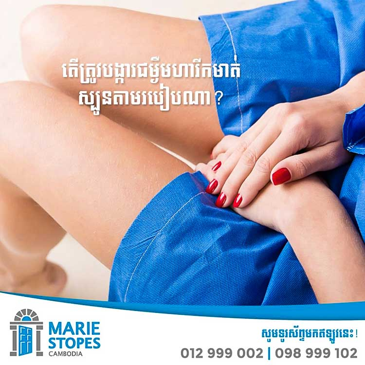 Hpv sexually transmitted disease images