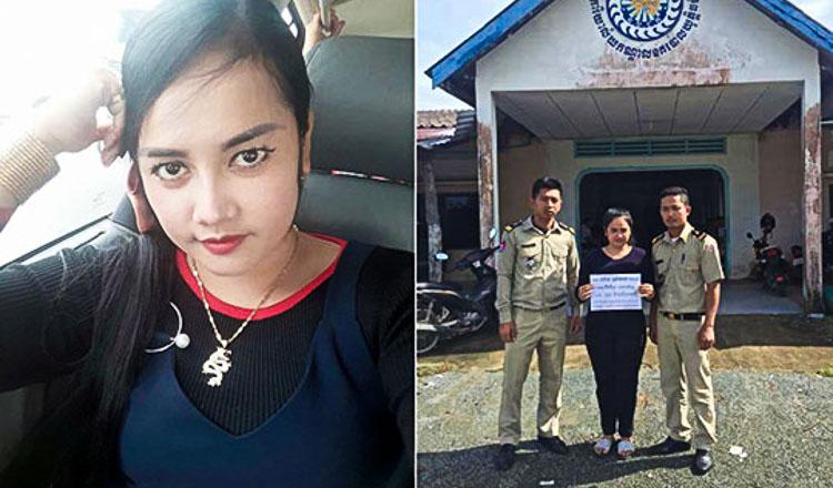 Call girl Kampong Thum