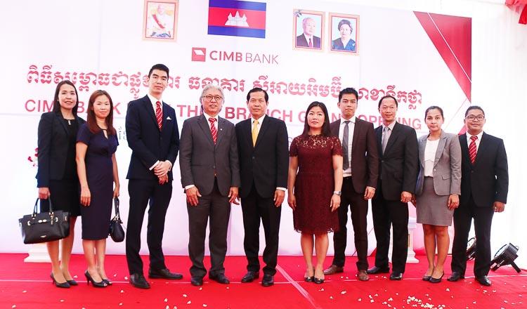 CIMB Bank launches Tuek Thla branch - Khmer Times
