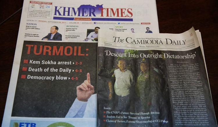 Arrest of Cambodian Opposition Leader