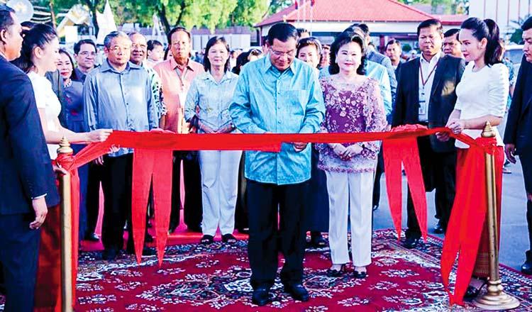 khmer dating site free yuri dating sims