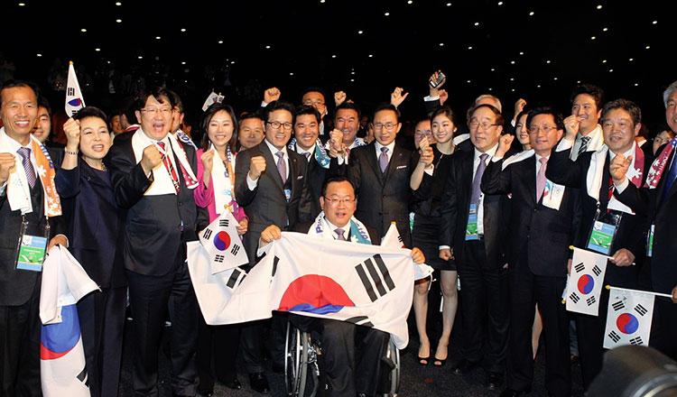 wikimedia/Korea.net/CC BY-SA