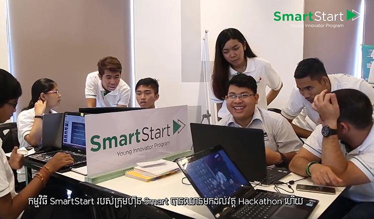 Smart's young entrepreneurs programme enters final round