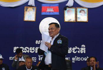 KNUP to restore Nhek Bun Chhay leadership