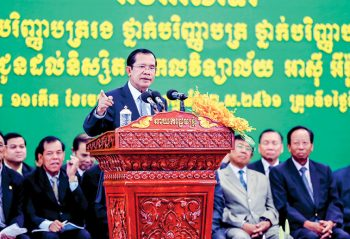 CPP members will not boycott poll: Hun Sen