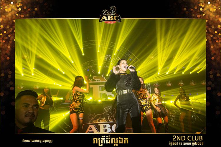 Khmer song meas soksophea new