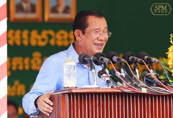 Don't use trick to attract votes, PM says