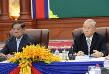 Ministry, NEC issue election statement