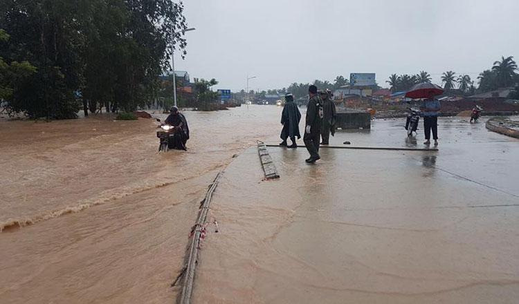 Preynop flood