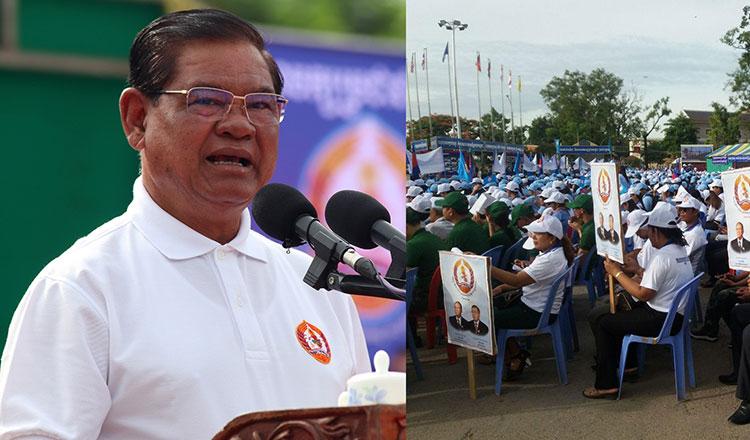 Big CPP rally in Battambang