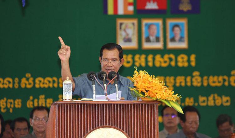 Hun Sen identifies Facebook hacker