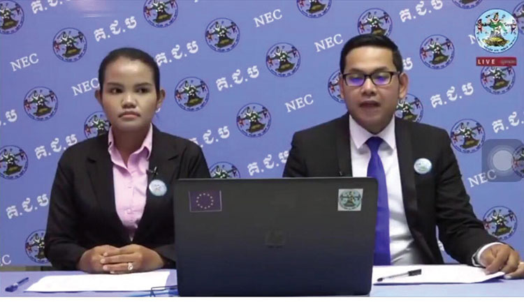 NEC dismisses allegations of TV presenter speaking