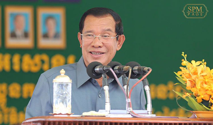 PM: Form consultation forum with other parties