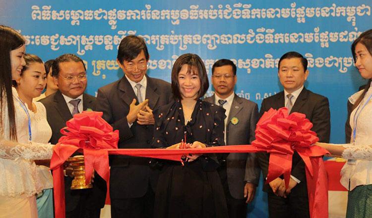 Sanofi Cambodia helps combat diabetes through CEP-D