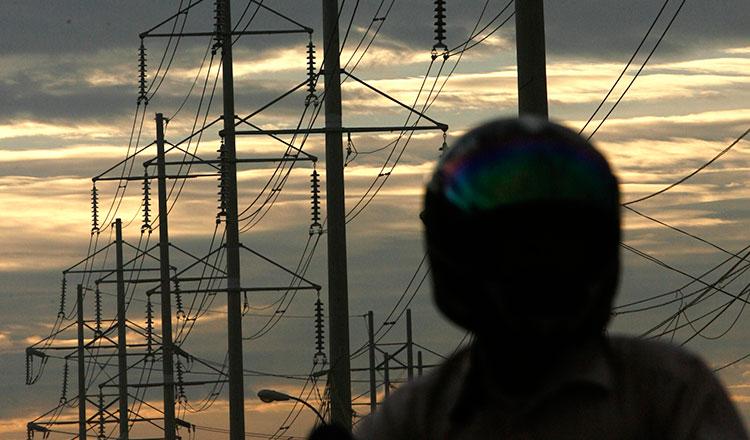 electricity system
