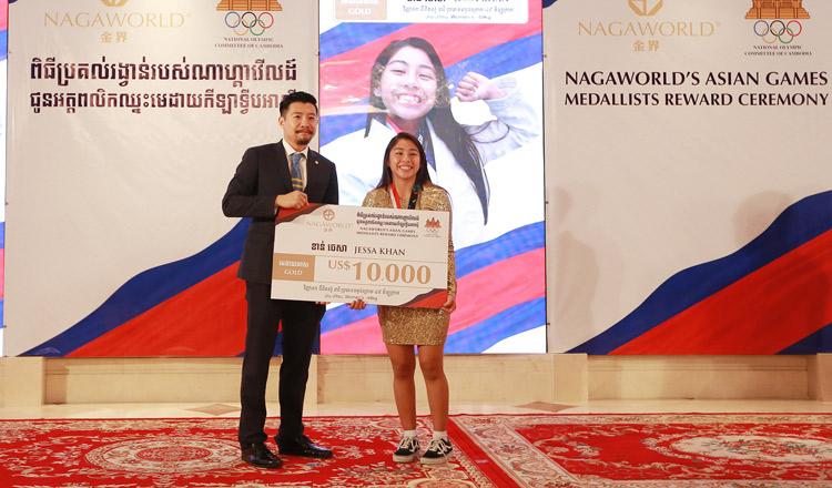 NAGAWORLD REWARDS ASIAN  GAMES MEDALLISTS