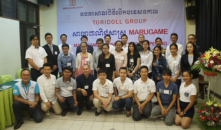 Marugame Business School opens in Phnom Penh - Khmer Times