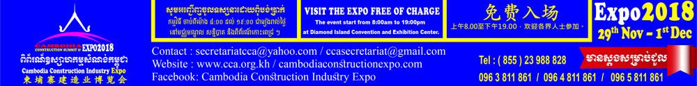 Cambodia Constructors Association