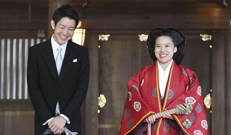 Japanese Princess Ayako Gives Up Royal Status Khmer Times