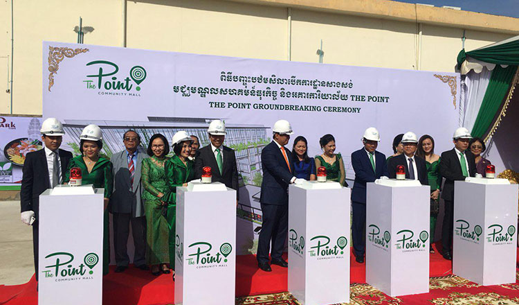 The Point slated for completion in 4Q 2019 - Khmer Times