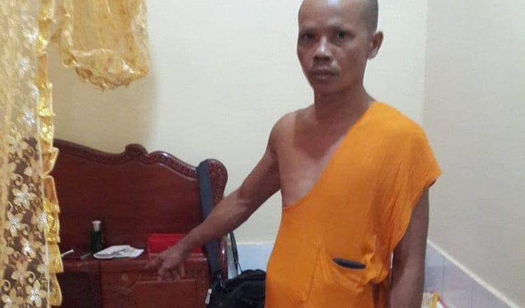 Whores in Kampong Spoe