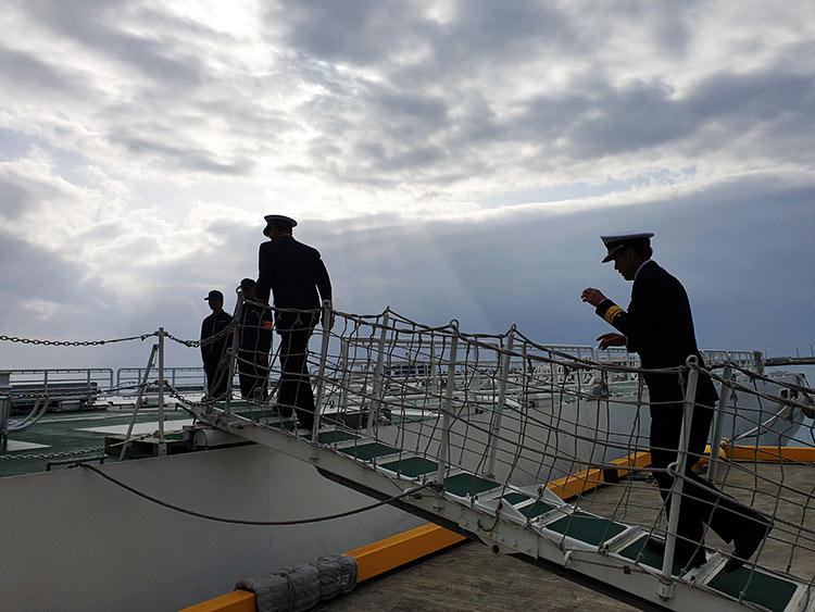 Japan Coast Guard in Ishigaki Island,