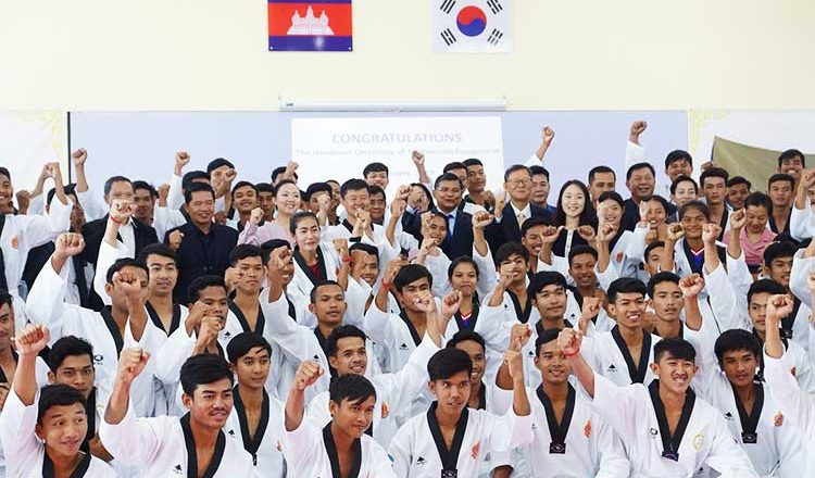 Taekwon-cambodia
