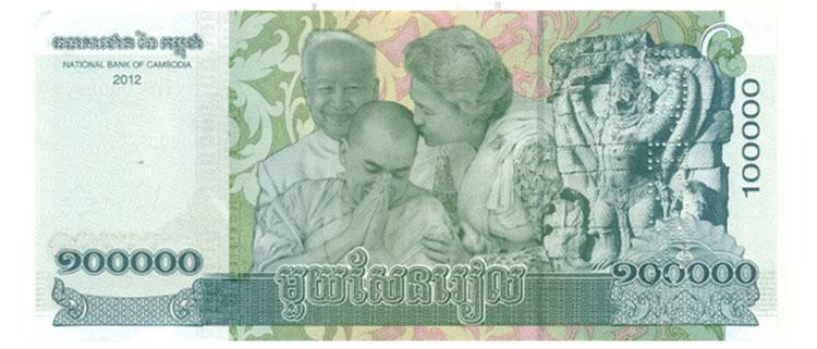 100000-riel