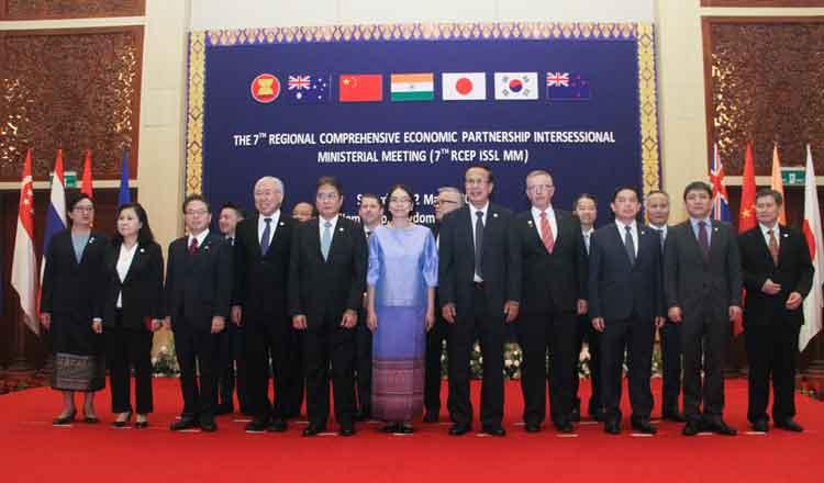 Regional Comprehensive Economic Partnership (RCEP) Intersessional Ministerial Meeting