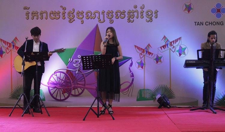 TAN CHONG MOTOR CAMBODIA CELEBRATES KHMER NEW YEAR - Khmer Times