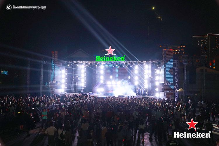 heinneken-concert