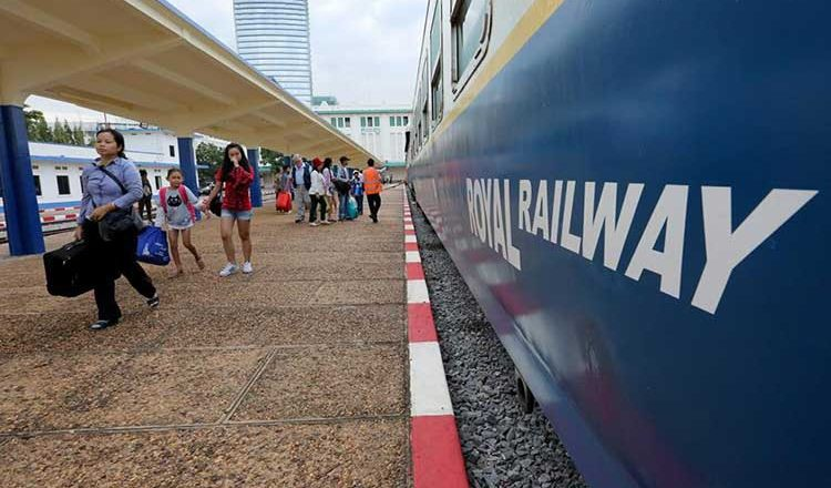 Royal Railway