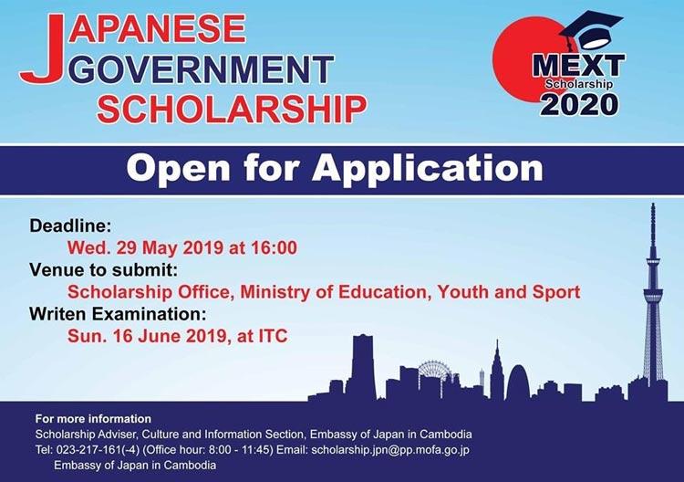 Scholarships - Khmer Times