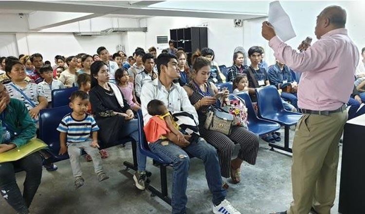 Cambodia migration