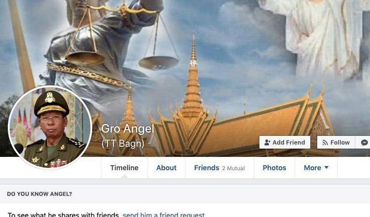 Facebook user accused of posing as senior officials - Khmer Times