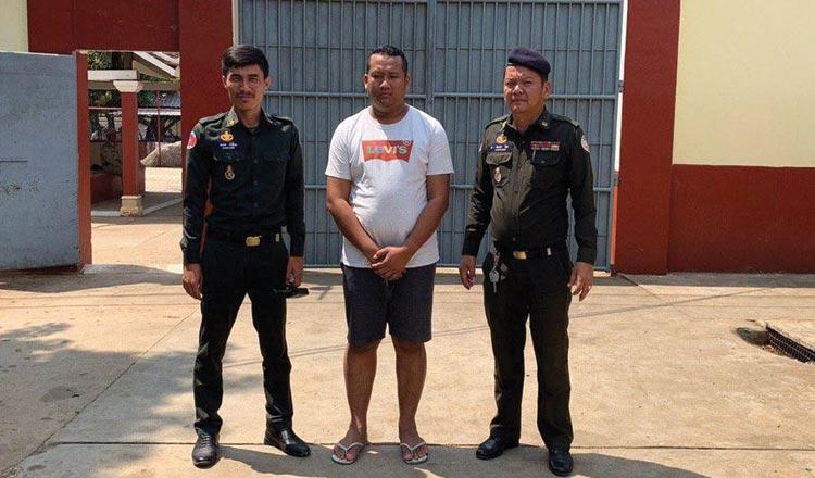 Major San Sokhom