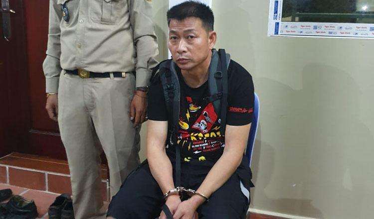 chinese-money-smuggler