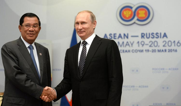 President H.E. Mr. Vladimir Putin and Cambodia Prime Minister Hun Sen.