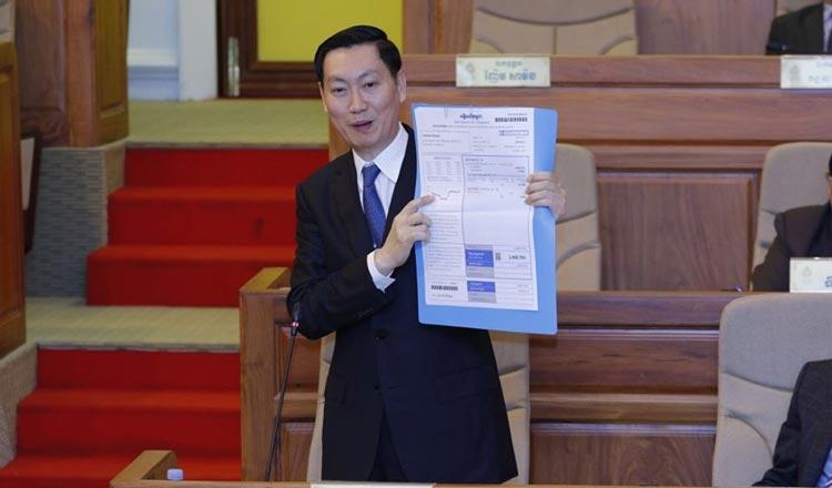 Senators approve 2019-2023 development plan, power projects - Khmer