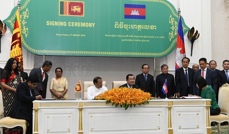 Cambodia, Sri Lanka expand ties - Khmer Times