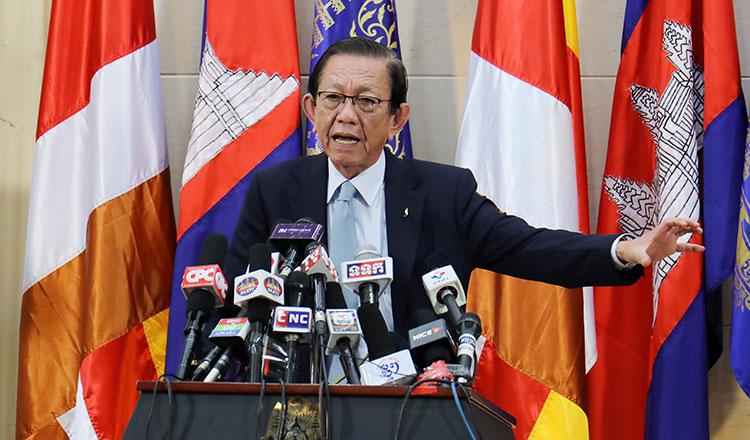Lim Kean Hor