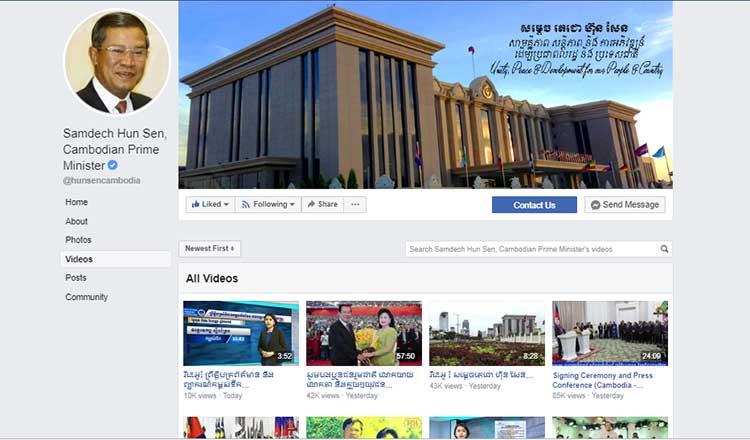 Hun Sen page