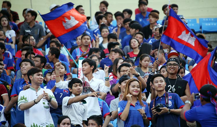 Cambodian supporters